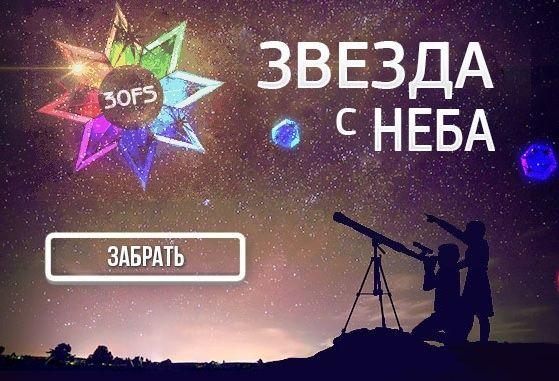 Разрешены ли игровые автоматы в казахстане читы на деньги казино