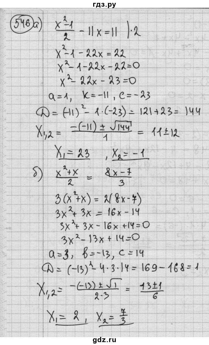 Гдз по сборнику по алгебре