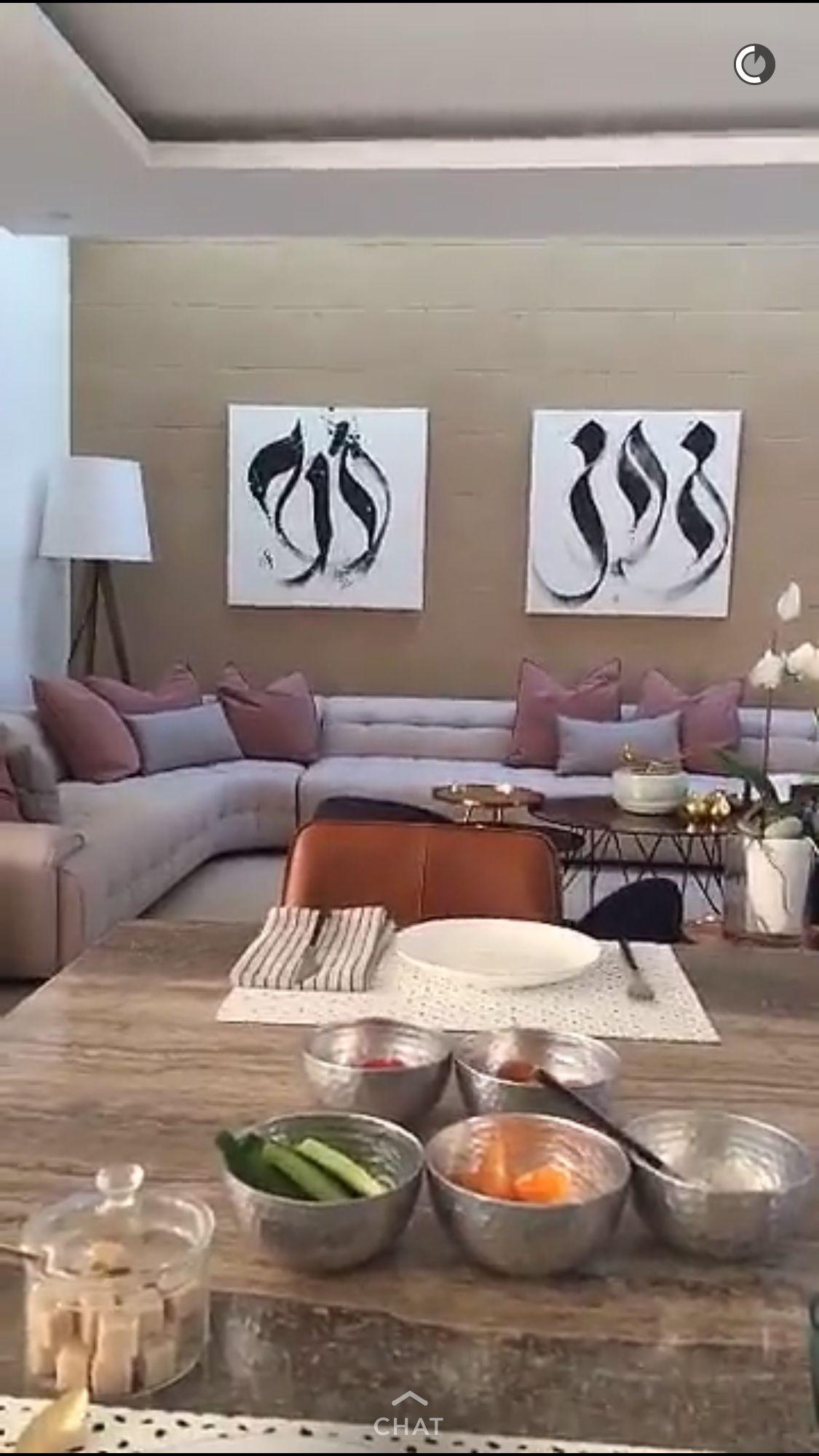 Color Combination Farah Alhumaidhis House White Walls Living Room Room Decor Living Room Wall