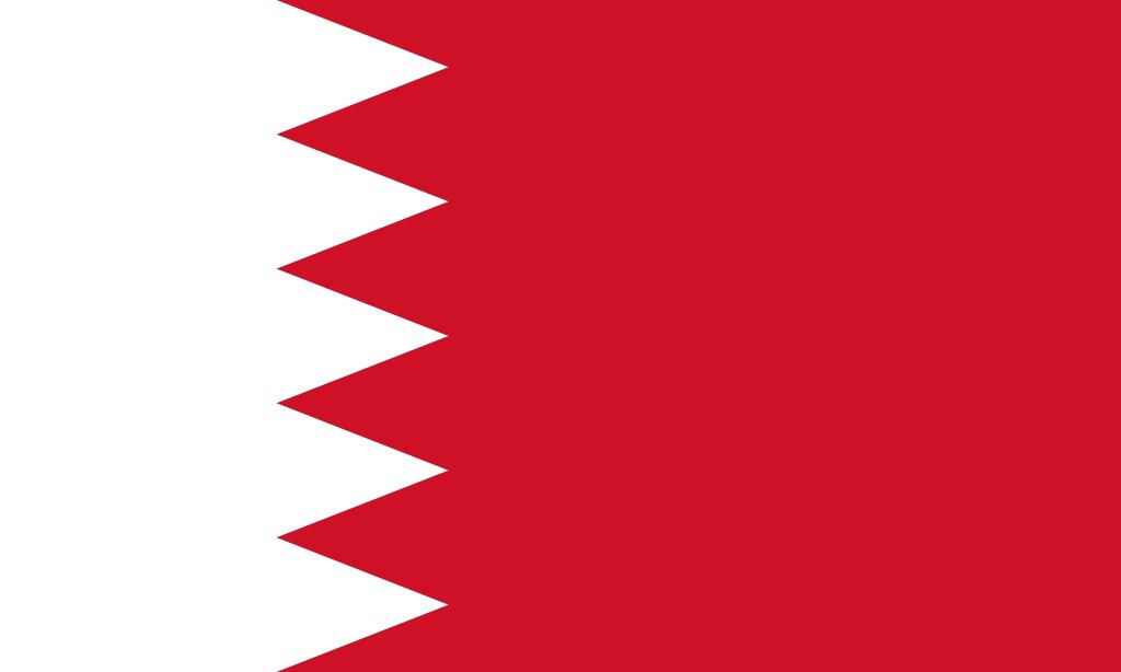 Flag Of Bahrain Gallery Of Sovereign State Flags Wikipedia The Free Encyclopedia Bahrain Flag Kingdom Of Bahrain Bahrain Country