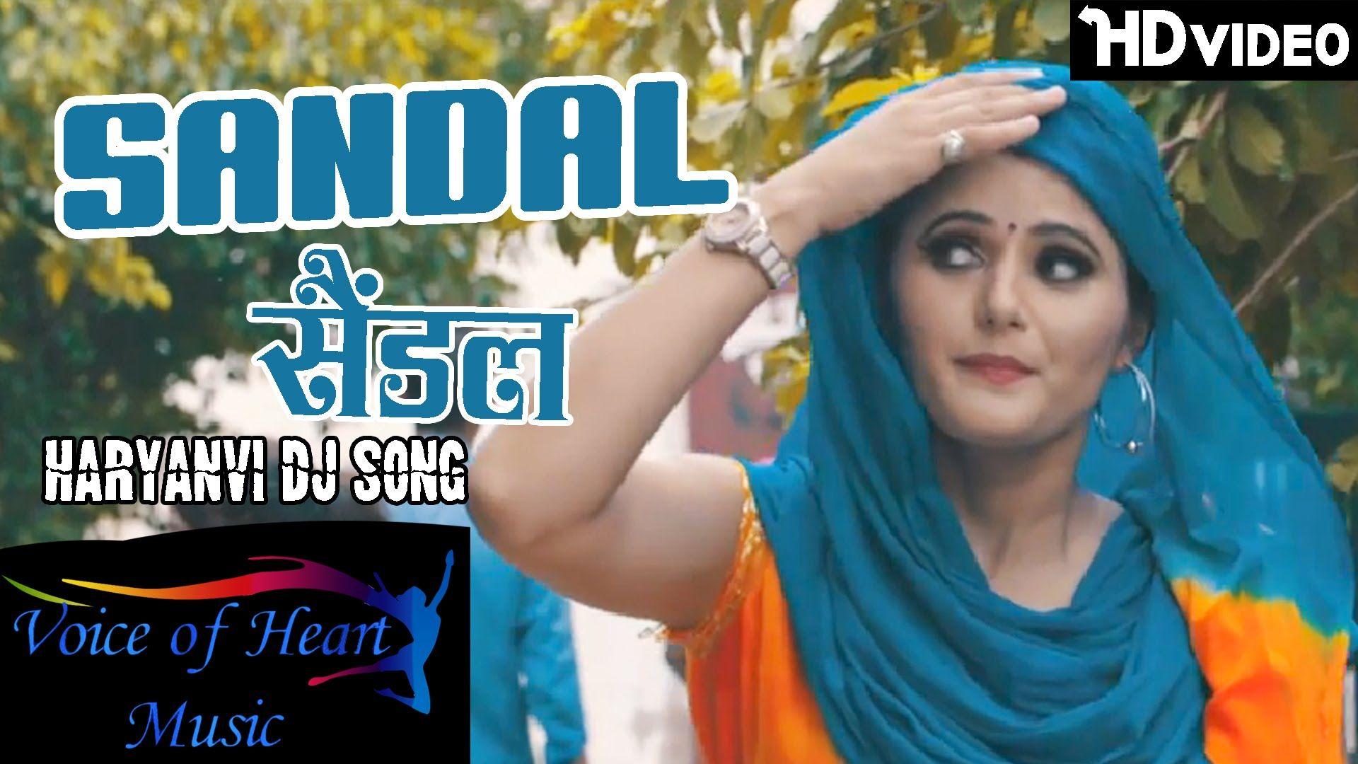 Haryanvi video song download dj