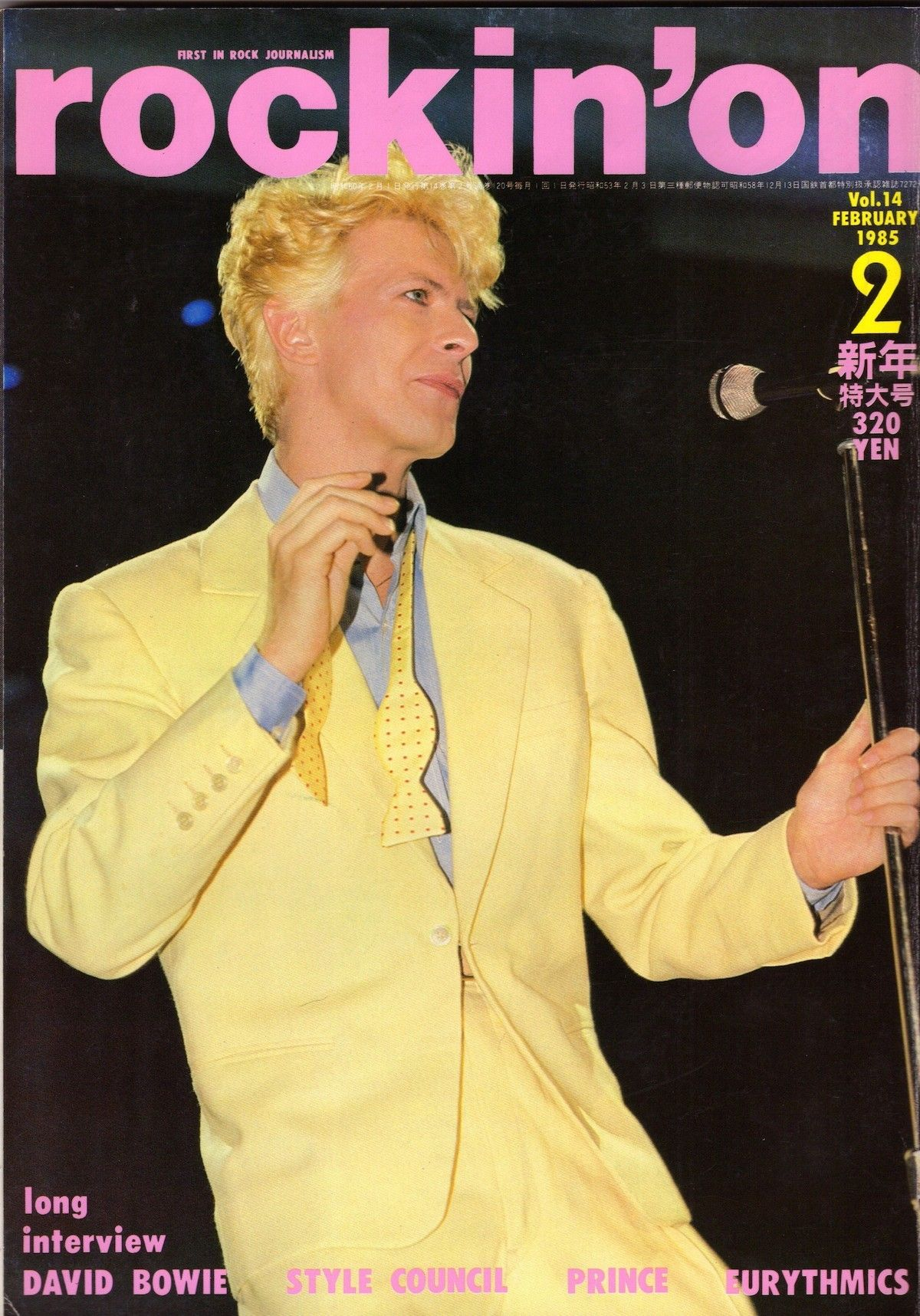 rockin'on Japan, 2/1985 (With images) Bowie, David bowie