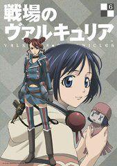 Valkyria Chronicles (Senjo no Valkyria) [DVD]