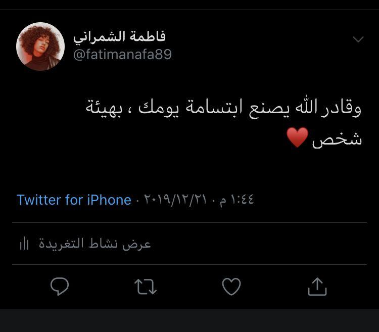 Pin By زياد حسني On كتاباتي Wisdom Quotes Beautiful Arabic Words Arabic Love Quotes