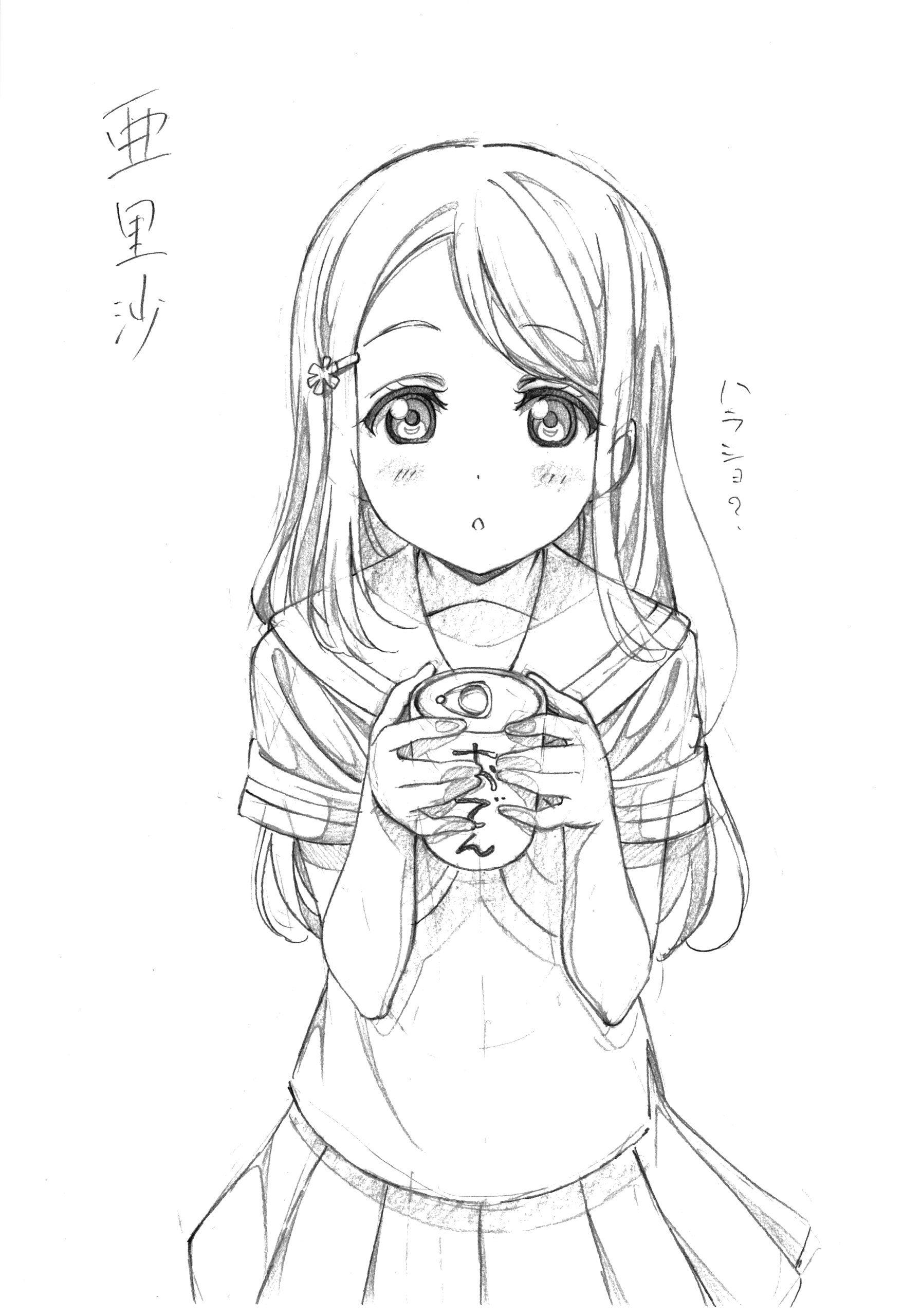 Pin On Kolorowanki Anime