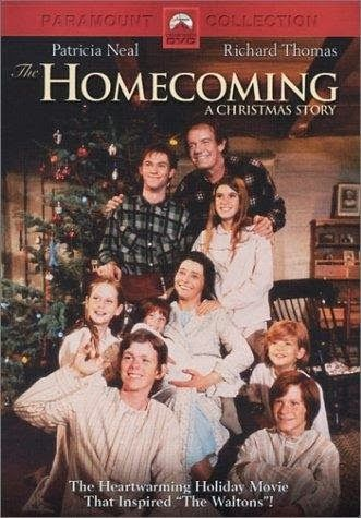 the homecoming a christmas story 1971 jerrys hollywoodland amusement and trailer park - A Christmas Story Trailer