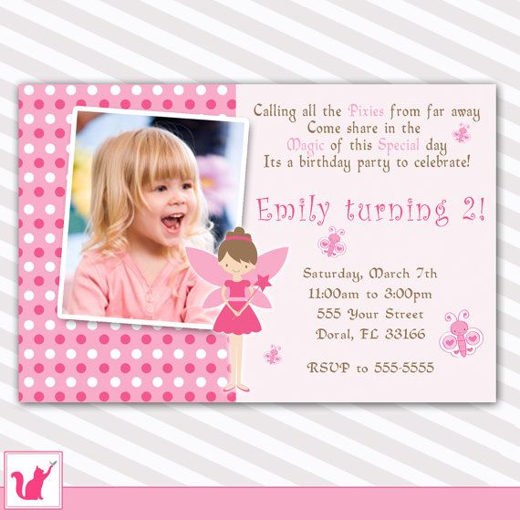 Pink fairy birthday invitation custom any age girl 1st birthday fairy birthday invitation girl fairy baby girl by pinkthecat 1299 stopboris Gallery