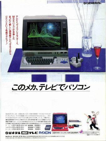 f:id:ikasuke:20120704200034j:image