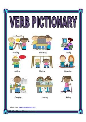 Verb Pictionary | action verbs | Pinterest