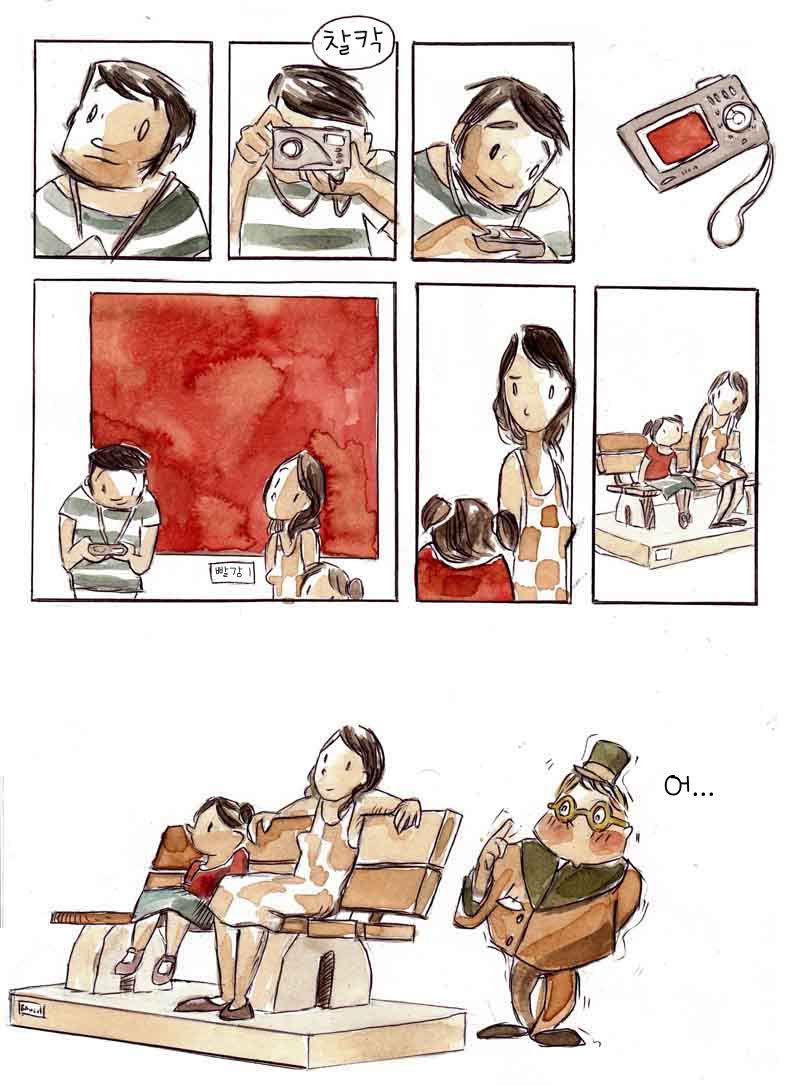 세계의 만화 : 미술관에서