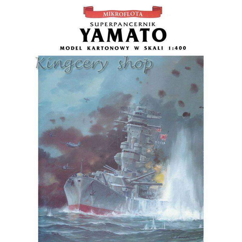 """Pancernik """"Yamato"""""""