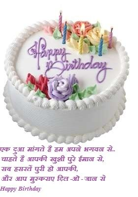 Birthday Wishes For Brother From Sister Quotes Hindi Clipartsgram