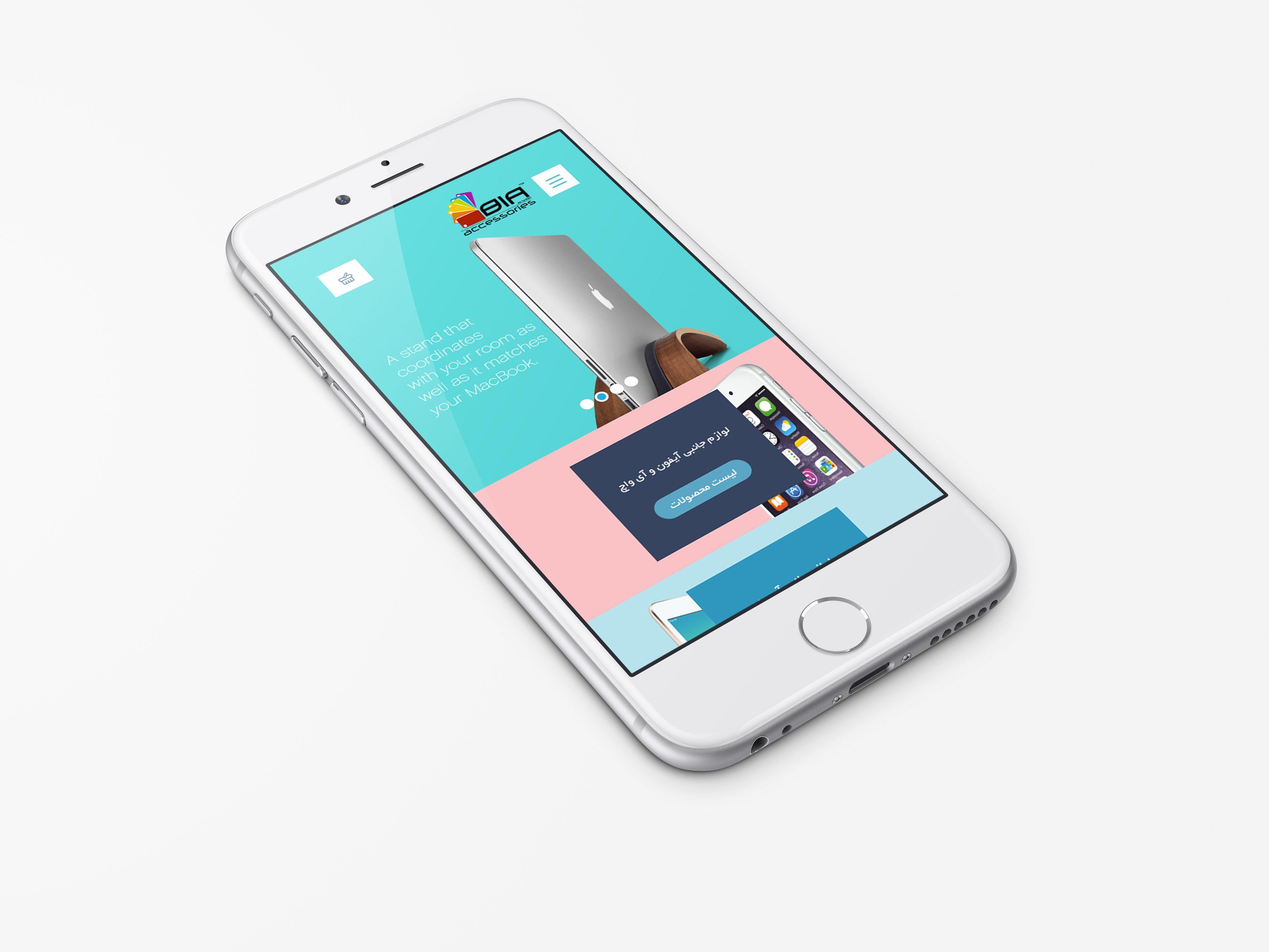 طراحی وب سایت فروشگاه اینترنتی بیا این شاپ