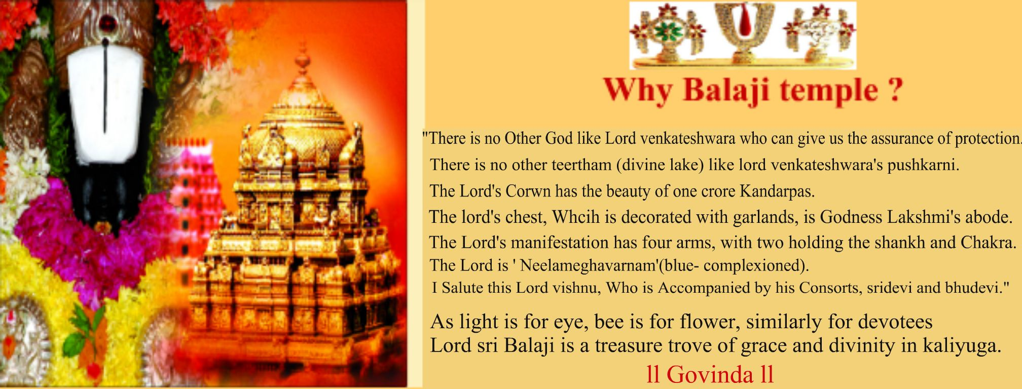 lord venkateshwara is considered the