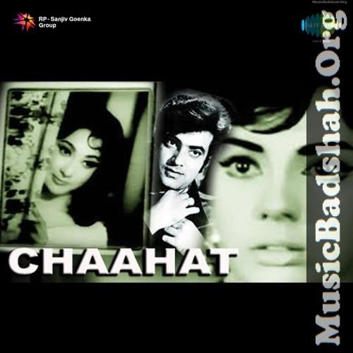 Star Cast Biswajit Chatterjee Mala Sinha Jeetendra Mumtaz Director Moni Bhattacharjee Music Laxmikant Pyarelal Download Links Mp3 Song Movie Songs Songs