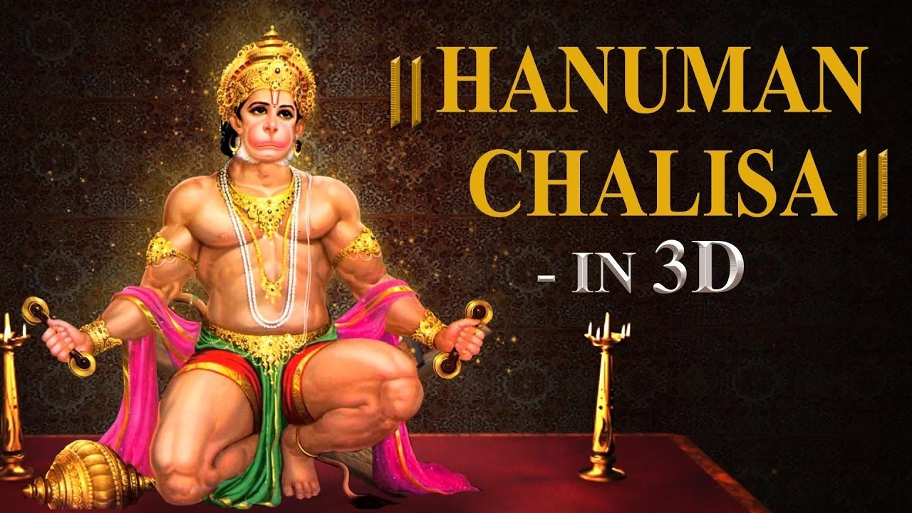 original hanuman chalisa by gulshan kumar mp3 download
