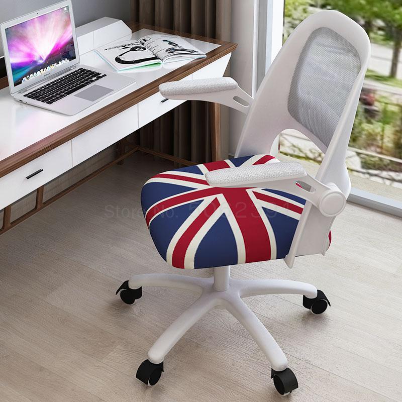 Modern Simple Office Chair, Feminine Desk Chair
