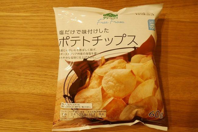 Photo of スーパーで買える!無添加の市販お菓子・おやつを12個オススメしちゃうよ Kodomoとナチュララ生活