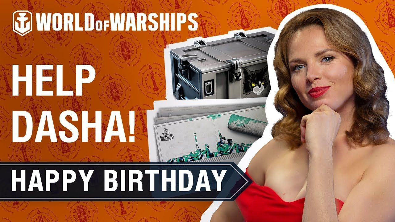 Wows Birthday Help Dasha World Of Warships Warship Birthday It S Your Birthday