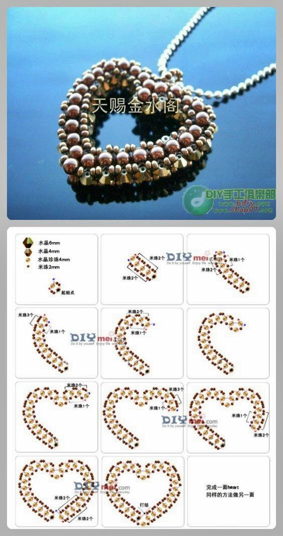 Beaded beads tutorials and patterns, beaded jewelry patterns, wzory bizuterii koralikowej, bizuteri
