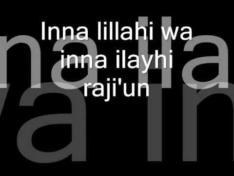 Inna Lillahi Wa Inna Ilaihi Raji Un Youtube Happy Tuesday Morning Lyrics Morning Greeting