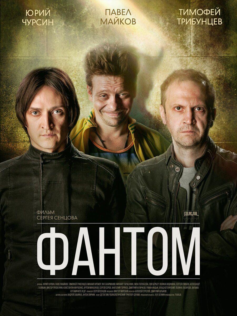 5 Novyh Rossijskih Serialov Kotorye Mozhno Smotret 2019 God Ch 3 Serialy Detektivy Horoshie Filmy