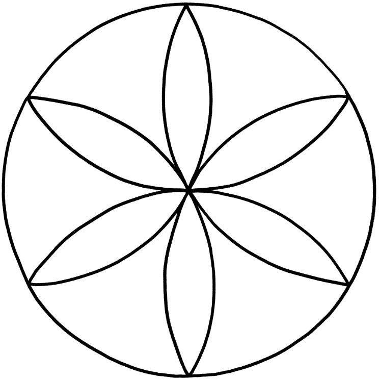 Mandalas zum Ausdrucken | Mandales | Pinterest | Mandalas zum ...
