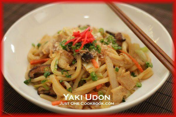 Yaki Udon Receita | JustOneCookbook.com