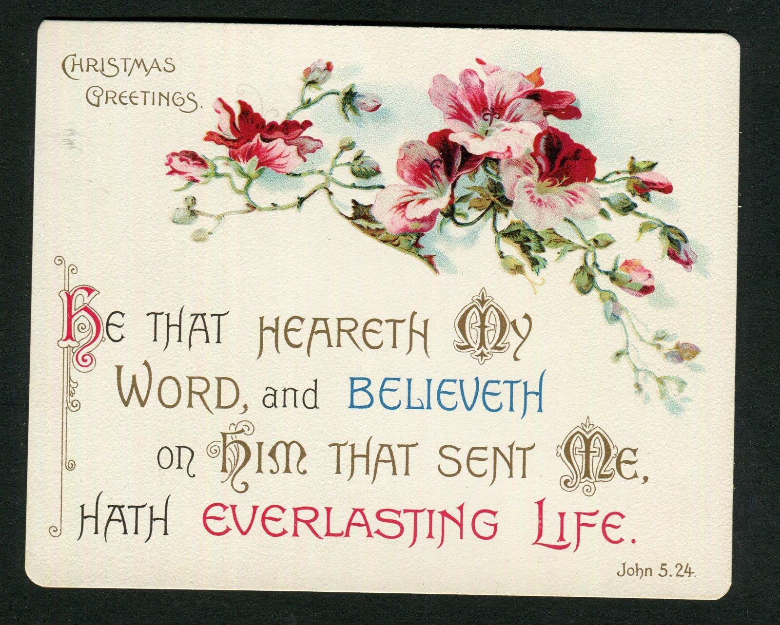 Religious Christmas Quotes Victorian Religious Christmas Cardpink Flowers Religious Quote