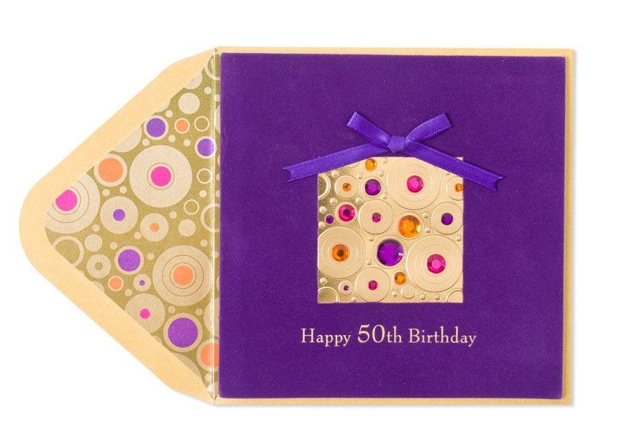Papyrus+Birthday+Invitations Free Download Birthday Mother Day - birthday invitations free download