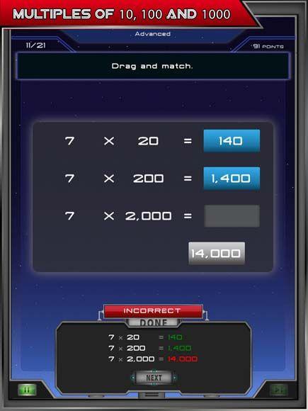 Fourth Grade Math App for ipad Multiplication Fourth