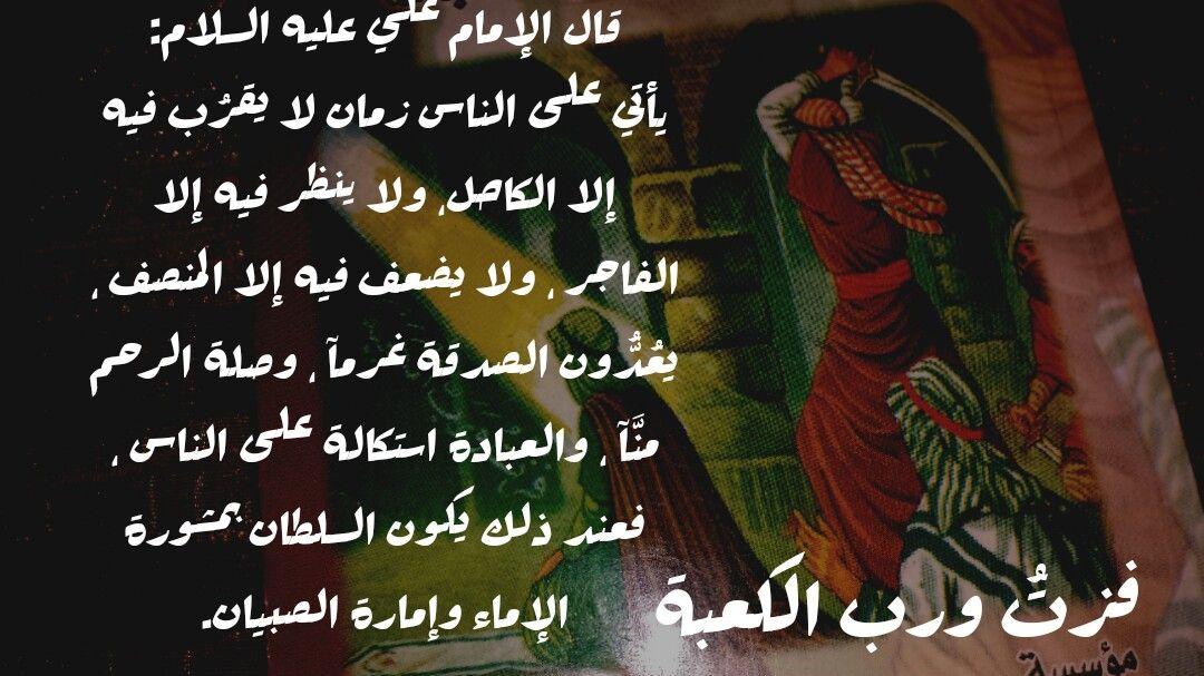 Pin By Latifa Elkheshen On شهر رمضان شهر الرحمة والغفران
