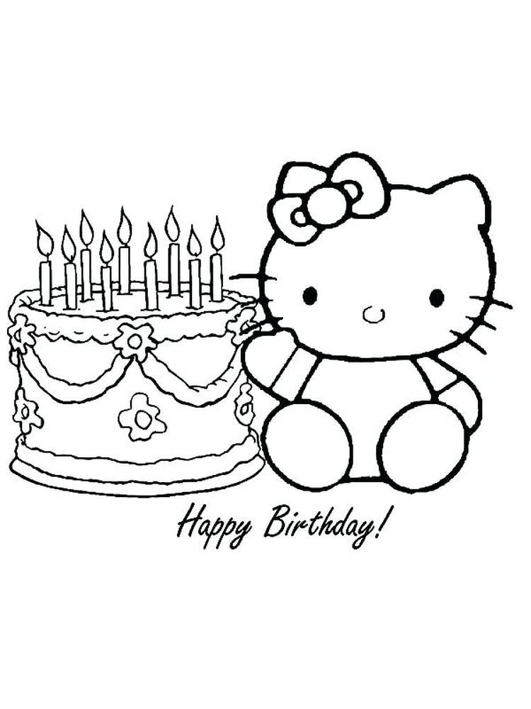 Printable Hello Kitty Coloring Pages For Kids Free Coloring Sheets Abc Coloring Pages Abc Coloring Kitty Coloring