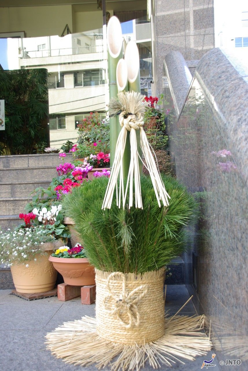 A kadomatsu is a traditional Japanese New Year's