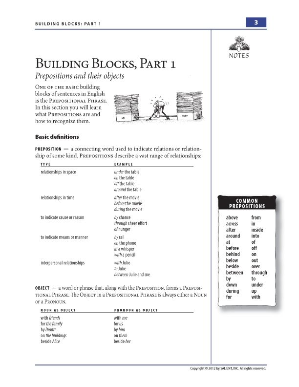 building blocks part 1 prepositions student guide teaching. Black Bedroom Furniture Sets. Home Design Ideas