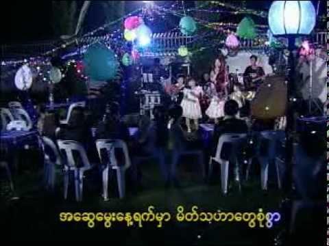 mwe nayt yet mar( myanmar happy birthday song) DAT - YouTube