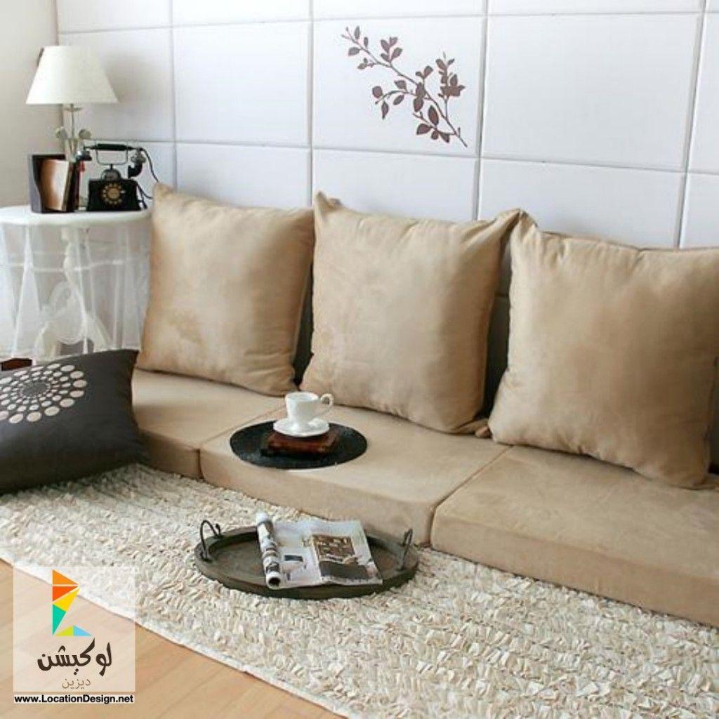 جلسات ارضية بسيطه 2015 Furniture Home Home Decor