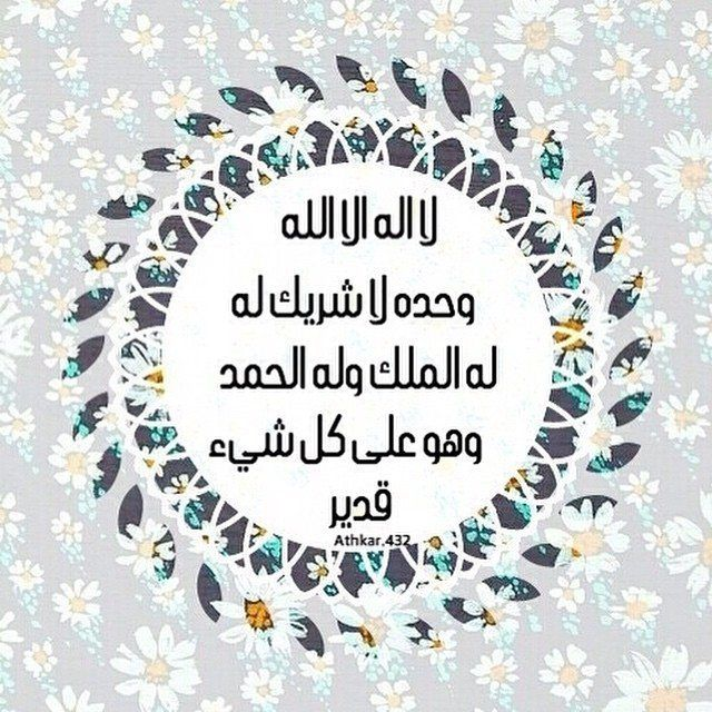 Instagram Allah Love Allah Word Of God