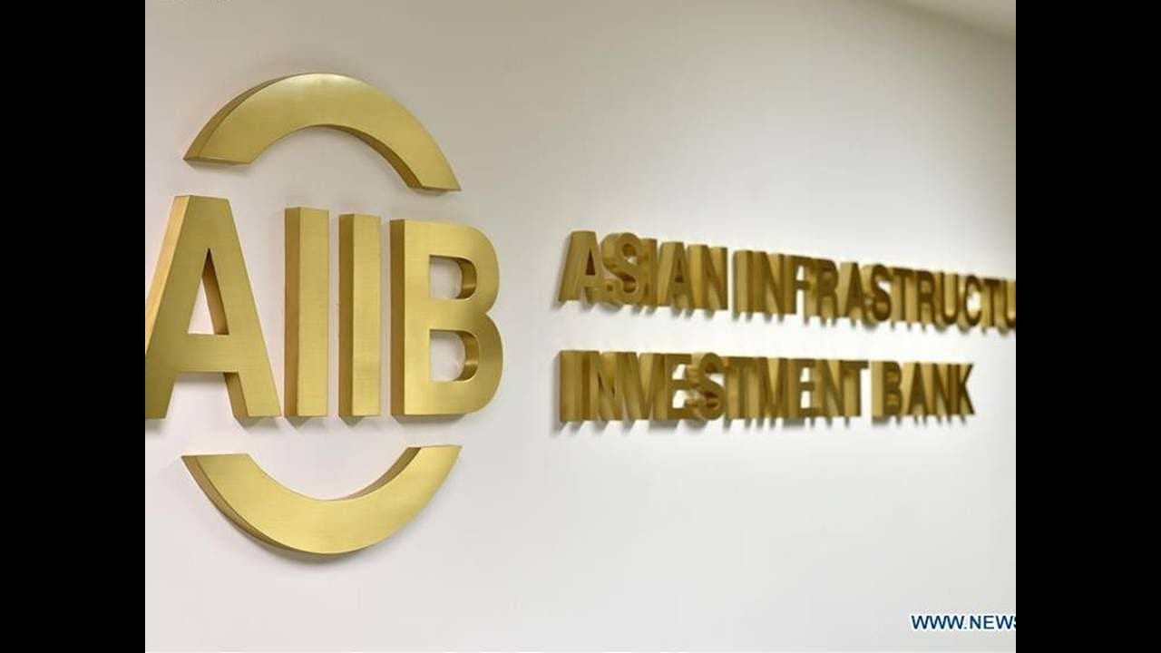 China Sponsored International Financial Bodies Xiplomacy Aiib