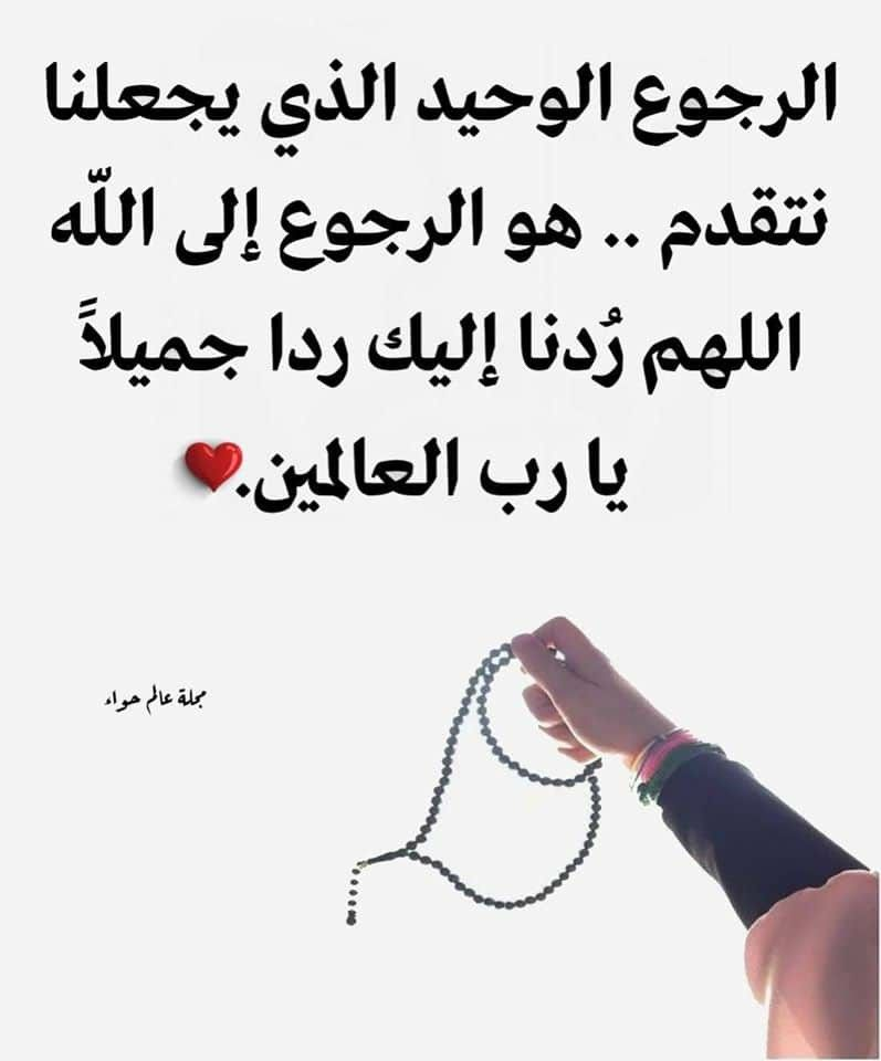 Pin By The Noble Quran On I Love Allah Quran Islam The Prophet Miracles Hadith Heaven Prophets Faith Prayer Dua حكم وعبر احاديث الله اسلام قرآن دعاء Quran Verses Muslim Quotes Verses