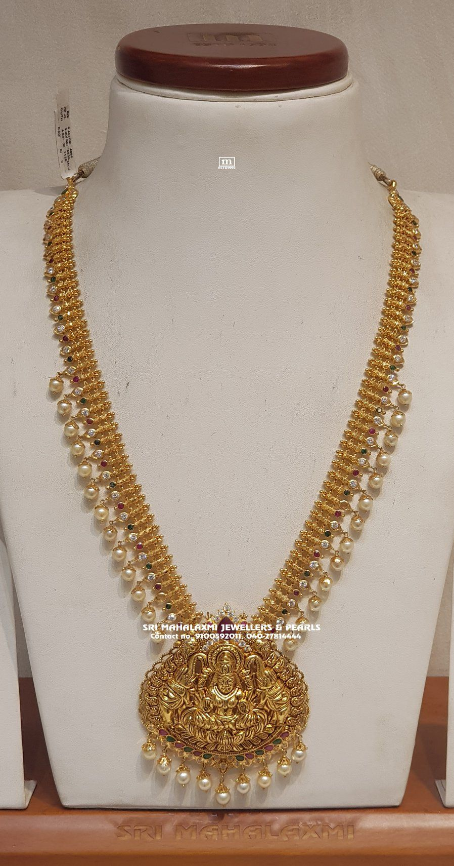 Wedding decorations set october 2018 Presenting here is an exclusive nakshi workmanship light weight Long