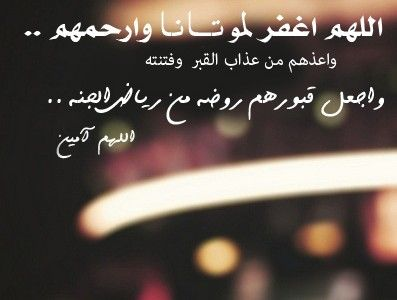 رمزيات دعاء للميت بحث Google Islamic Wall Art Islamic Phrases I Miss My Dad