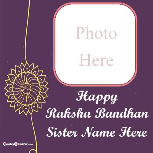 Beautiful greeting card raksha bandhan wishes for sister ...