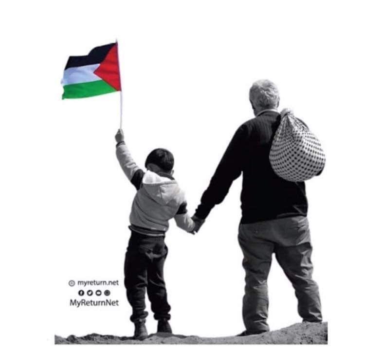 قال لي ابي سنعود يوما إليها يا ولدي سنعود الى ربوع فلسطين مهما طالت الايام والسنين جد الشوق وزاد الحنين أمانة عندك يا ولدي من جيل Movie Posters Movies Poster