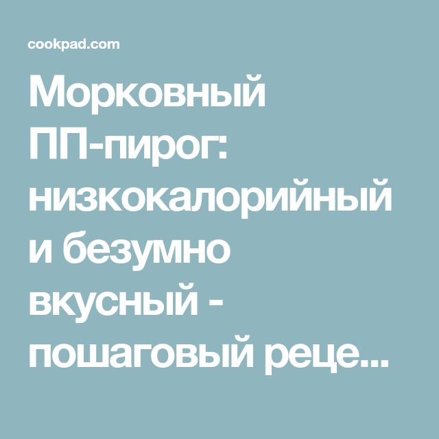 Огурцы с фаршем в духовке рецепт пошаговый
