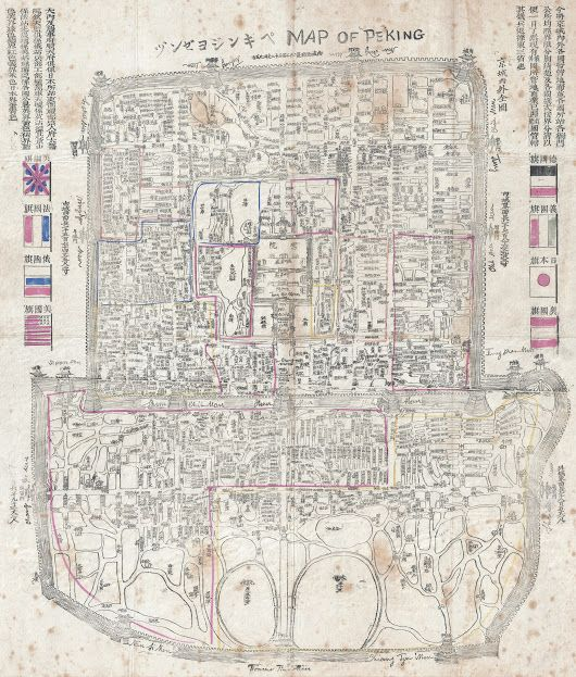 Peking after the Boxer Rebellion, 1900  A rare and significant Japanese woodblock map of Peking (Beijing), issued just after the suppression of the Boxe... - Boston Rare Maps Inc - Google+