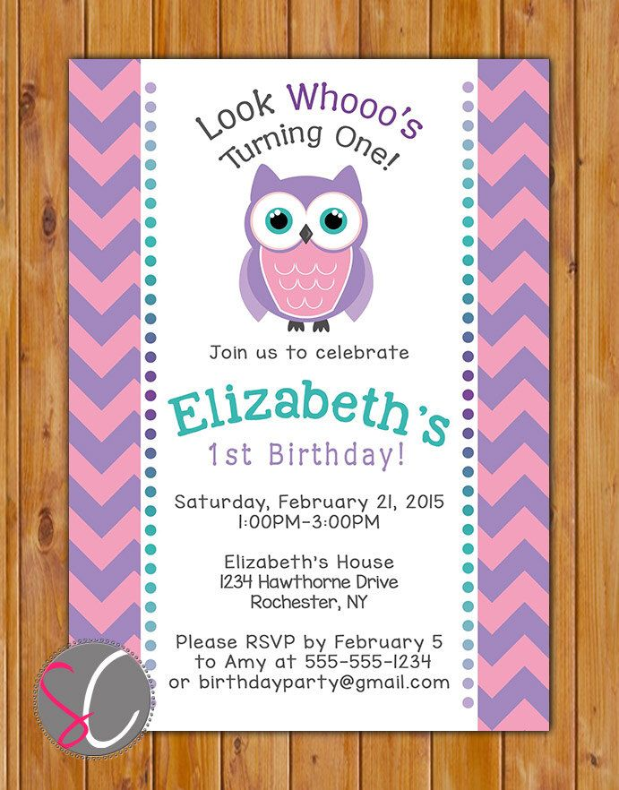 First Birthday Invite Owl Look Whoo\'s Turning One 1st Birthday Party ...