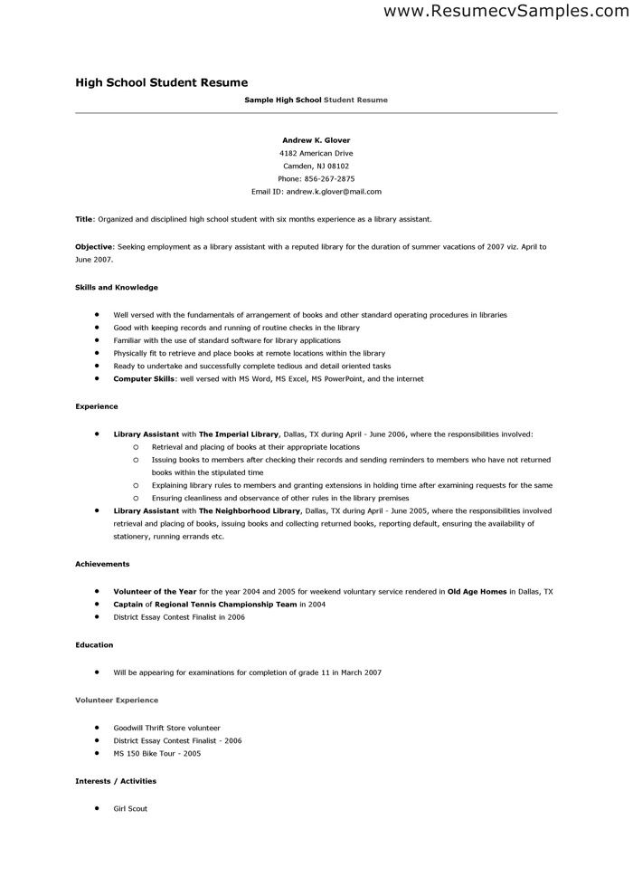 Resume Example For High School Student Sample Resumes -   www - Library Attendant Sample Resume