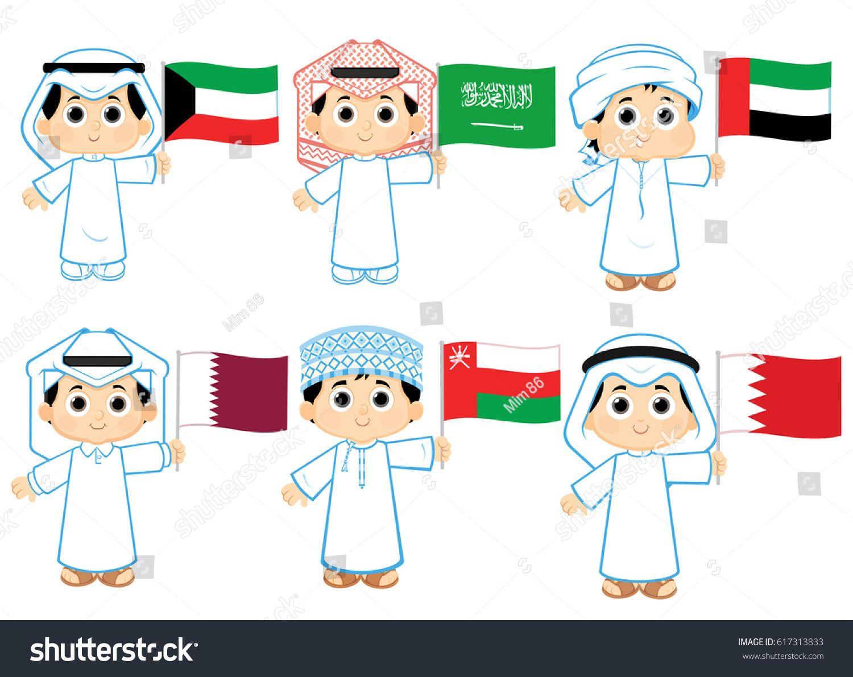 Gulf Cooperation Council Flags Kuwait Saudi Arabia