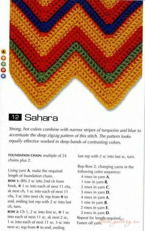 Sahara zig zag pattern | Crochet patterns | Pinterest | Manta